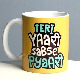 Teri Yaari Sabse Pyaari Printed Mug - Birthday Gift for Friend