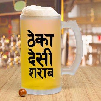 Beer mug for men