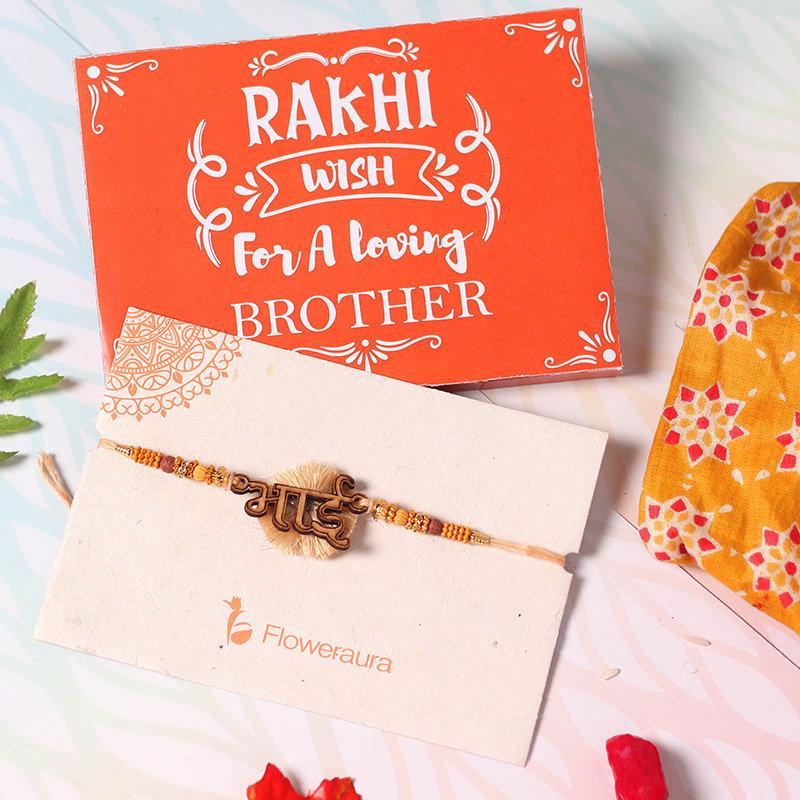 Rakhi Card in Tera Bhai Sambhal Lega Rakhi Combo