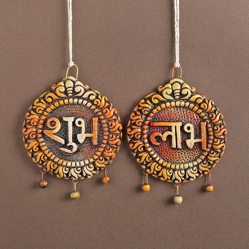 Traditional Shubh Labh Wall Hanging