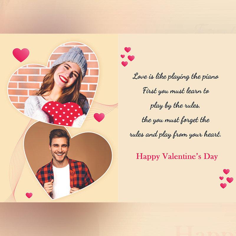 Valentine Digital Greeting Card