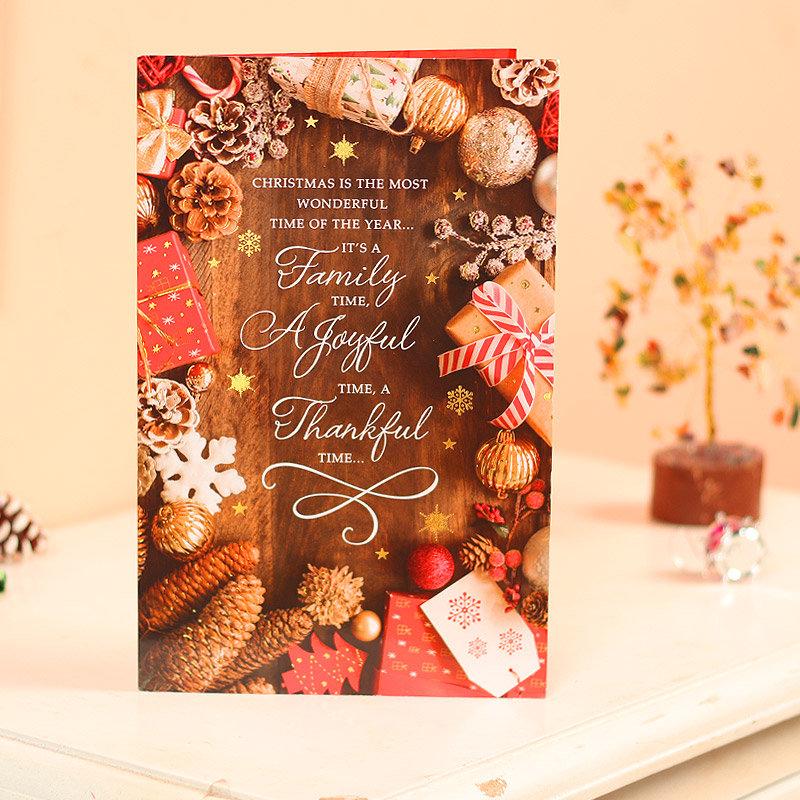 Wonderful Christmas Card - Merry Christmas Greeting Card Size 10X7 Inch