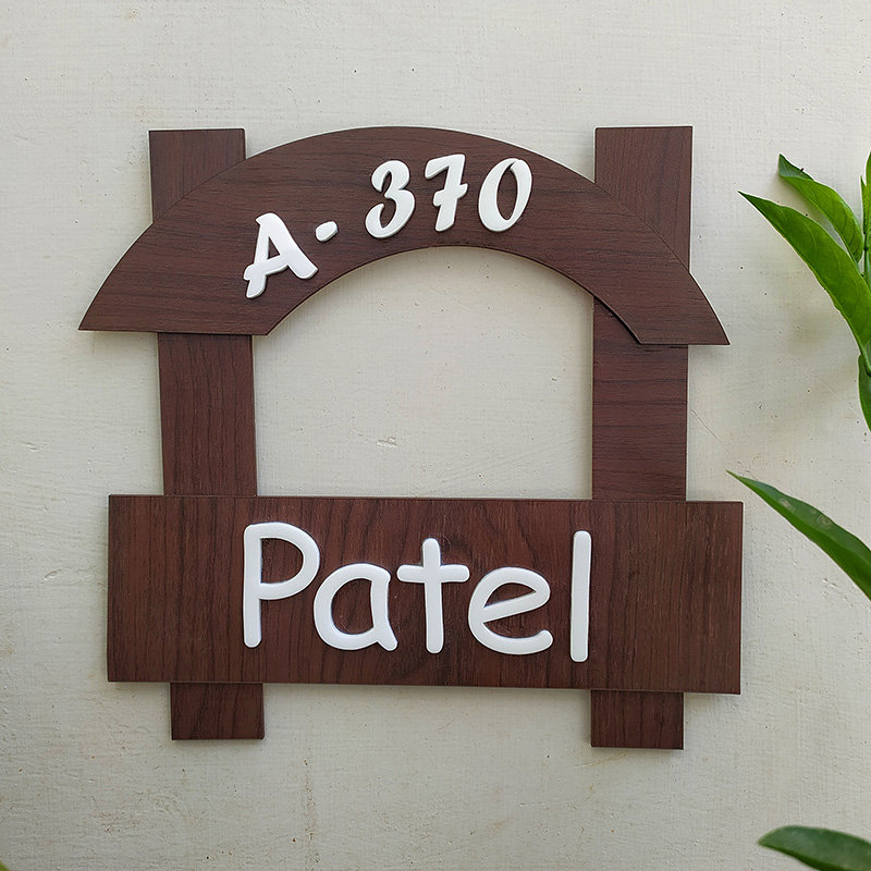 Wooden Arch Nameplate