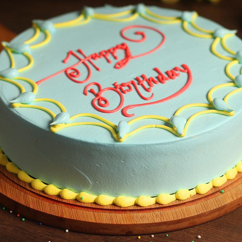 Yummy Creamy Birthday Cake